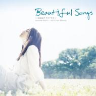 beautifulsongs2.jpg